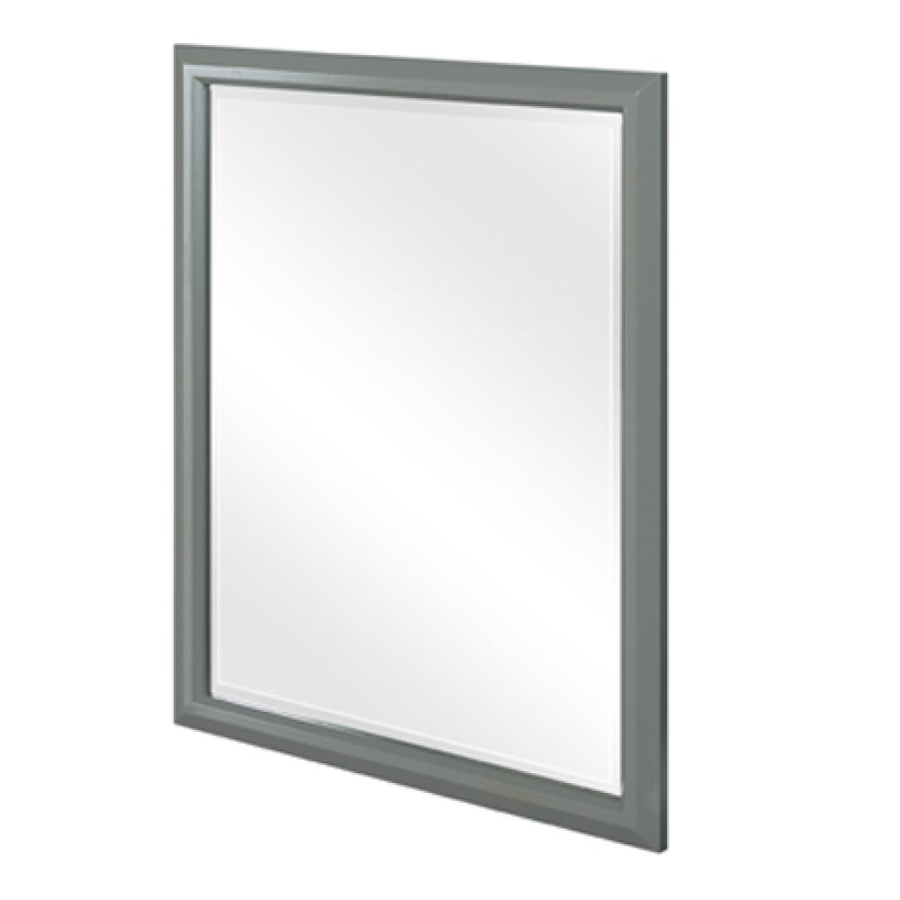 "Revival 28"" Mirror - Glossy Medium Gray"