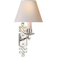 Visual Comfort AH2010PN-NP Alexa Hampton Ginger 1 Light 8 inch Polished Nickel Decorative Wall Light