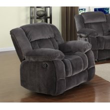 SU-LN550 Collection  Rocking Reclining Chair