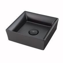 Pop Square Vessel Bathroom Sink - Matte Black