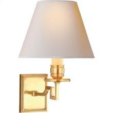 Visual Comfort AH2000NB-NP Alexa Hampton Dean 1 Light 8 inch Natural Brass Decorative Wall Light