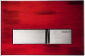 Actuator Plate Sigma50, Custom Inlay Product Image