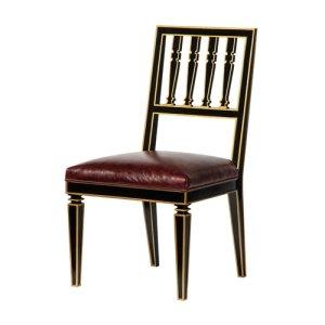 Gustav Side Chair