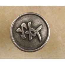Asian Tranquility Knob