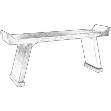 Suspension Console Table, Mink