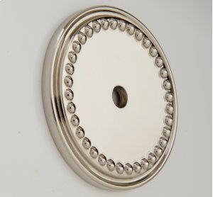 Antique Brass Backplate Product Image