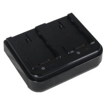BATTERY CHARGER FOR BN-VC296G