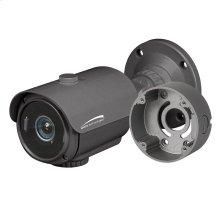 2MP Intensifier® H.265 Bullet IP Camera with Junction Box, 2.8-12mm motorized lens, Dark Gray Housing
