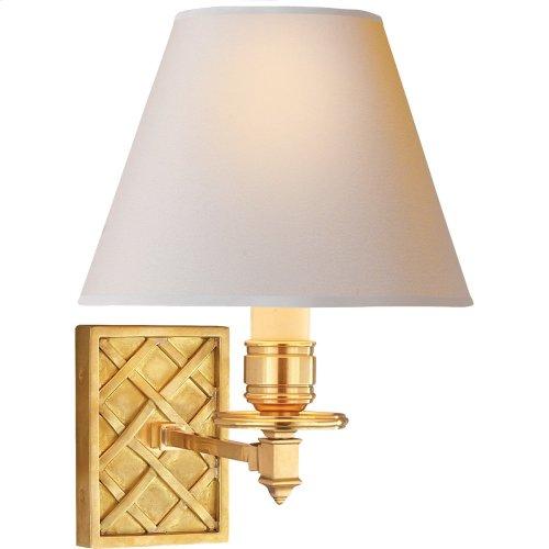 Visual Comfort AH2015NB-NP Alexa Hampton Gene 1 Light 8 inch Natural Brass Single-Arm Sconce Wall Light