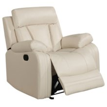 "Avery Leather Glider Recliner - 39""L x 38""D x 39""H"