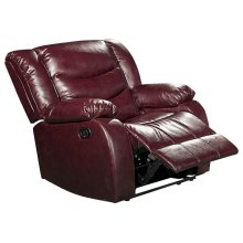"Gramercy Leather Rocker Recliner - 40""L x 38.5""D x 39""H"