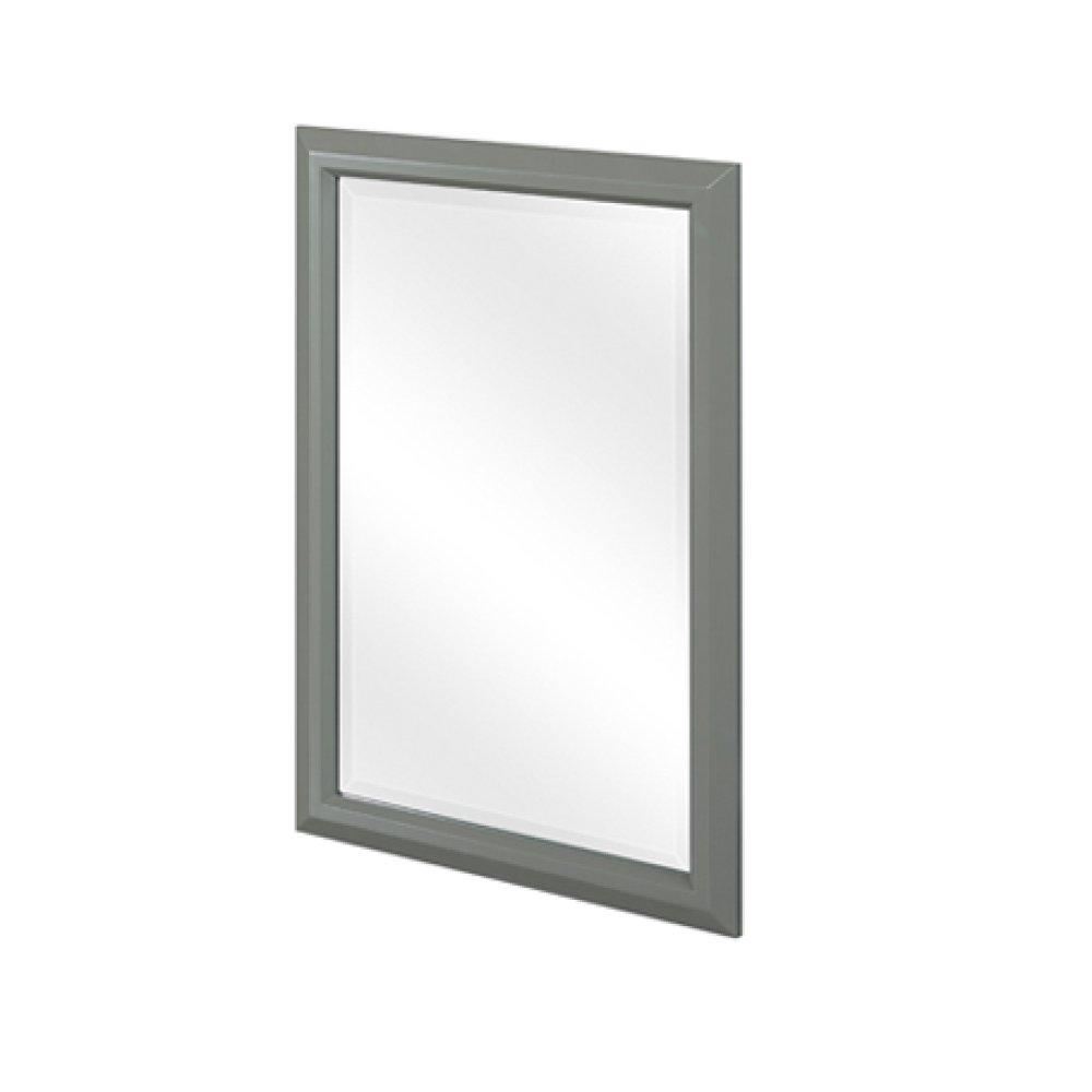 """Revival 24"""" Mirror - Glossy Medium Gray"""
