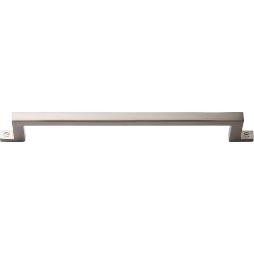 Campaign Bar Pull 6 5/16 Inch - Brushed Nickel