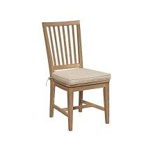 Side Chair - Terrace Gray