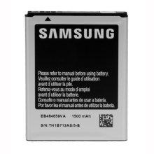 Standard Battery (1500mAh)