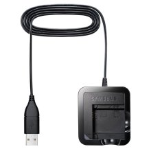 USB Camera Battery Charger