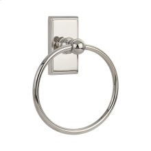 Traditional Brass Towel Ring