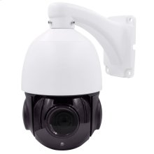 Pan/Tilt/Zoom Camera White 22X Zoom POE IP 2.1MP