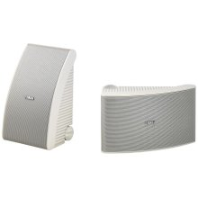 NS-AW592 White All-weather Speakers