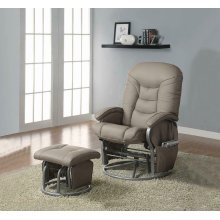 Casual Faux Leather Glider Recliner