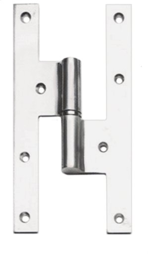H Hinge in (H Hinge - Solid Brass) Product Image