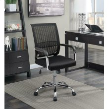 Contemporary Black Mesh Back Office Chair