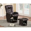 Casual Brown Faux Leather Reclining Glider With Matching Ottoman Product Image
