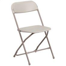 650 lb. Capacity Premium Beige Plastic Folding Chair