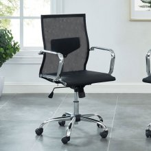 Ursa Office Chair