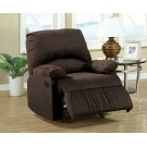 Casual Chocolate Glider Recliner Product Image