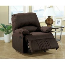 Casual Chocolate Glider Recliner