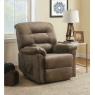 Casual Brown Sugar Power Lift Recliner Product Image