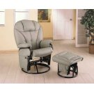 Casual Bone Faux Leather Glider Product Image